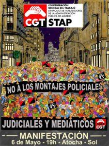 NO A LOS MONTAJES POLICIALES, JUDICIALES Y MEDIATICOS